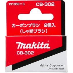 Makita Kohlebürsten CB-302  CB302